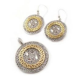 Komplet - biżuteria srebrna rodowana